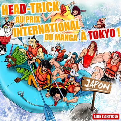 Head-Trick Manga