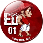 Badge'Z Chapter Collection : 01 (Ed)