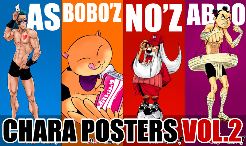 PACK des 4 Chara-Poster HEAD-Trick Vol.2 : Bobo'Z, No'Z, As et Abdo (DONT 1 OFFERT) !